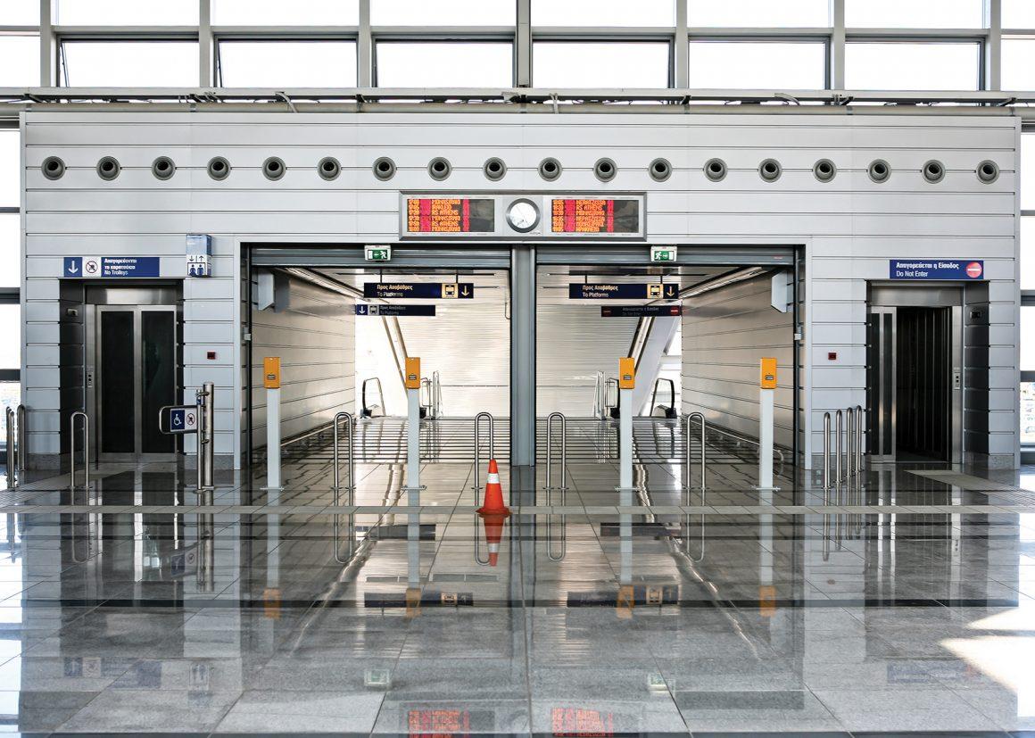 Suburban Railway – International Airport