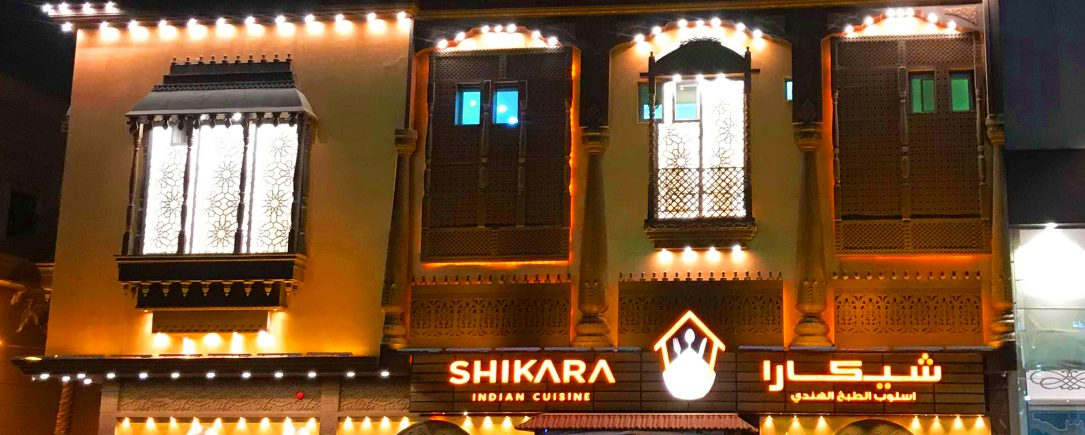 Project of the Month – Shikara Restaurant!